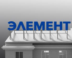 Крышные рекламные установки (конструкции) в Нижнем Новгороде