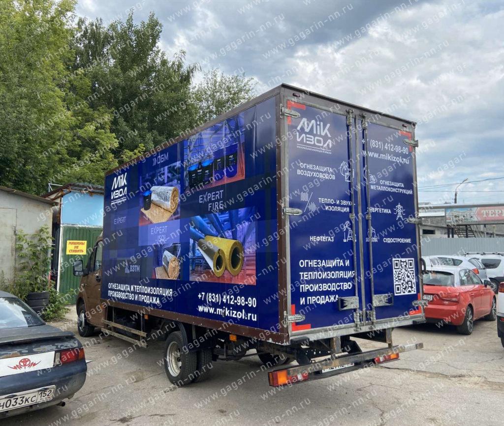 Услуги брендирования автотранспорта