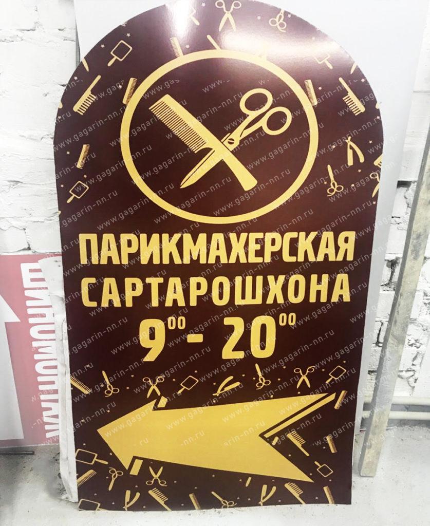 Табачные изделия в наружной рекламе табачные изделия акциз