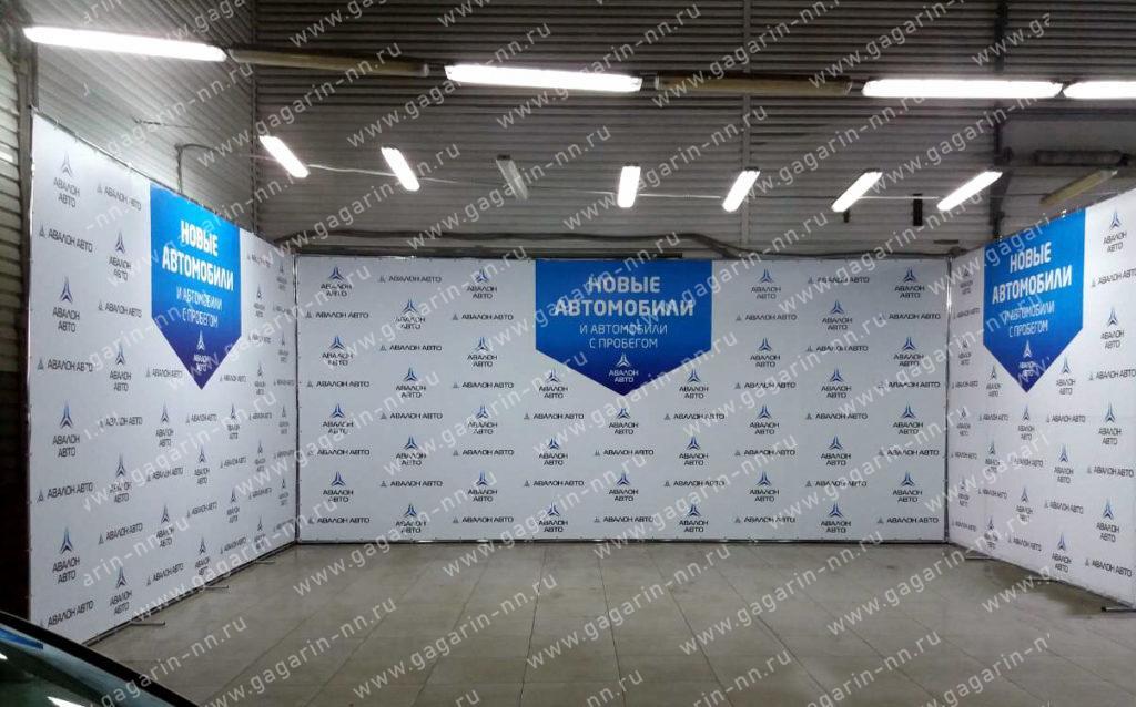 Заказать изготовление широкоформатной печати в Н.Новгороде