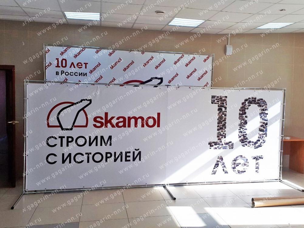 Заказать услуги широкоформатной печати в Нижнем Новгороде