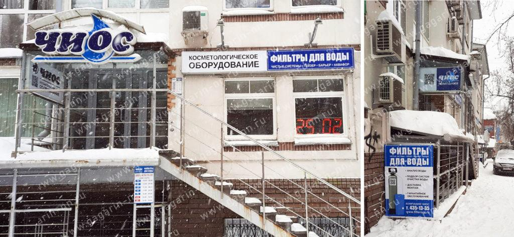 Изготовление информационных вывесок в Нижнем Новгород