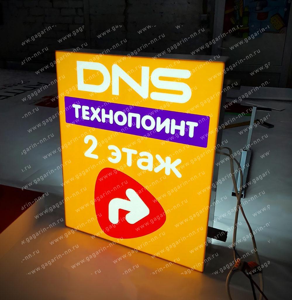 Рекламные конструкции в Нижнем Новгороде