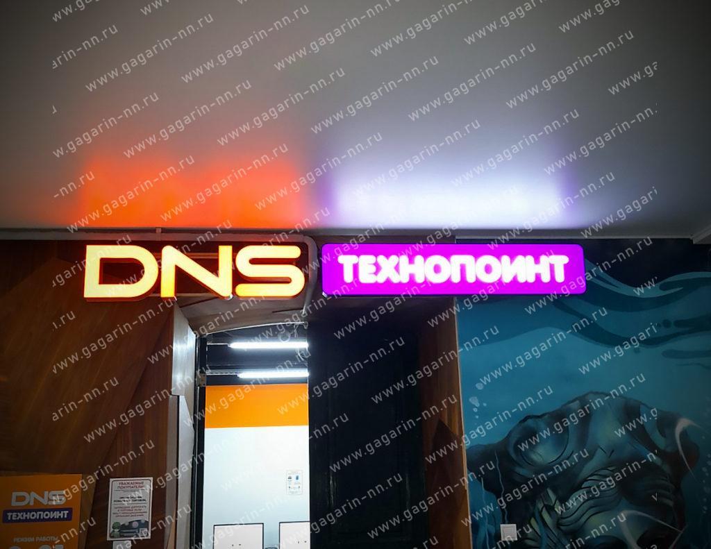 Изготовление и установка рекламных конструкций в Нижнем Новгороде