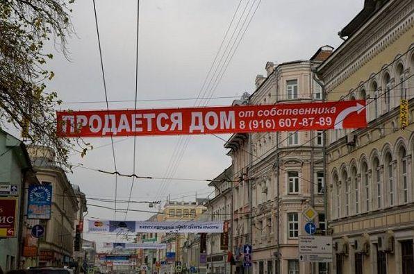 Растяжки рекламные баннерные в Нижнем Новгороде